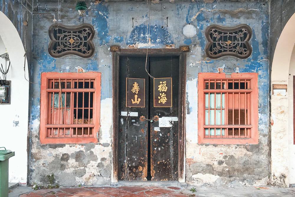 21 Cute Doors and Windows in Penang, Malaysia - Brogan Abroad